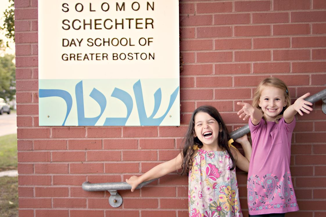 Solomon Schechter Day School Photo #1