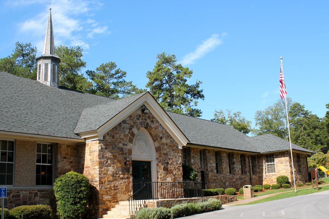 Berry College Elementary & Middle School Photo #1 - Berry College Elementary & Middle School Hamrick Hall