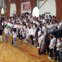 Mount Michael Benedictine High School Photo #5 - Students at home basketball game