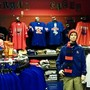 Bishop Gorman High School Photo #9 - The Hammes Campus Store