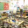 North Side School Photo #6 - Another classroom. The desks help prepare children for grade school by giving them personal space to place their things.